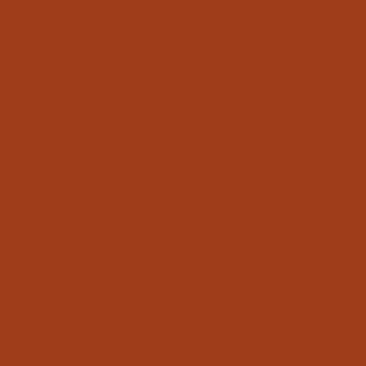 Краска Little Greene LG24, Heat